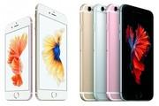 Продажи новых,  оригинальных apple iphone 6s
